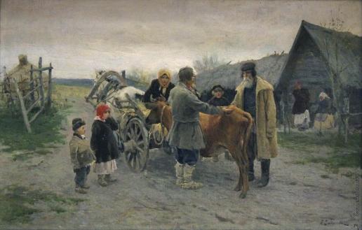 Степанов А. С. Продажа коровы