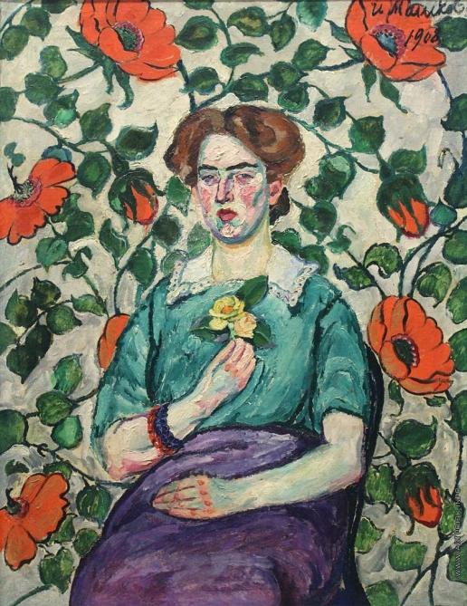 Машков И. И. Женский портрет