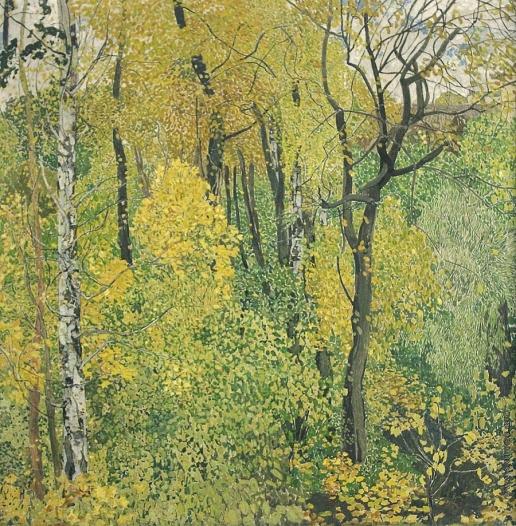 Головин А. Я. Осенний пейзаж