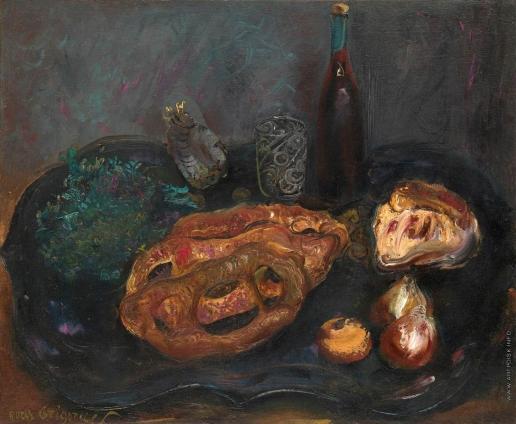 Григорьев Б. Д. Натюрморт с хлебом и луком