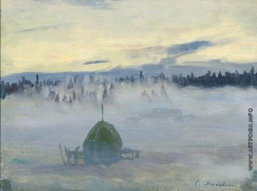 Жуковский С. Ю. Светает