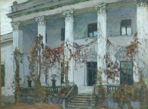 Жуковский С. Ю. Княжеский дом. Поздняя осень