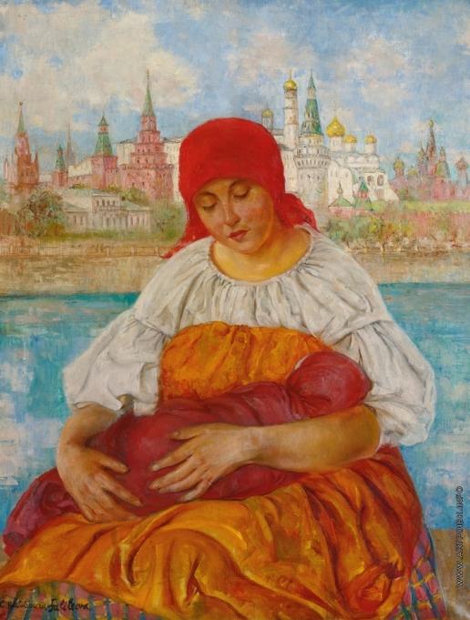 Качура-Фалилеева Е. Н. Мать с ребёнком на фоне Кремля