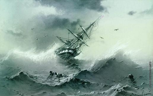 Айвазовский И. К. Тонущий корабль