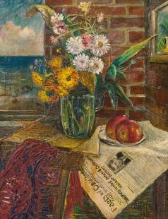 Бурлюк Д. Д. Цветы в комнате с яблоками и газетой