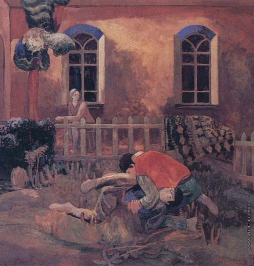 Атоян Р. Г. Кох (Борьба)