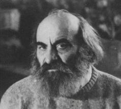 Атоян Р. Г.