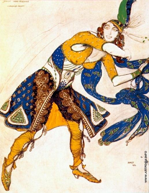 Бакст Л. С. Персидский танец. Эскиз костюма