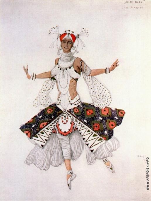 """Бакст Л. С. Невеста. Эскиз костюма к балету """"Голубой бог"""""""