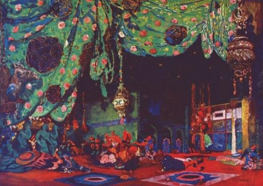 "Бакст Л. С. Эскиз декорации к балету ""Шахерезада"" на музыку Римского-Корсакова"