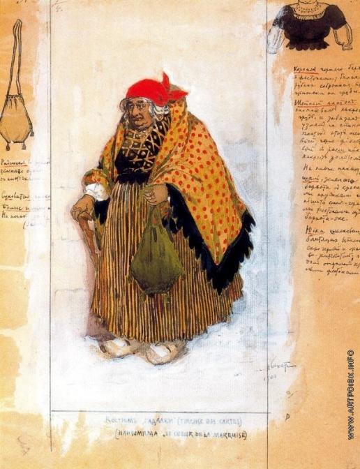 """Бакст Л. С. Эскиз костюма к пантомиме """"Червовая дама"""". Гадалка"""