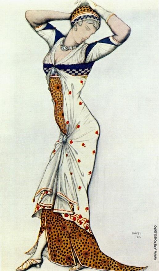 Бакст Л. С. Эскиз женского костюма