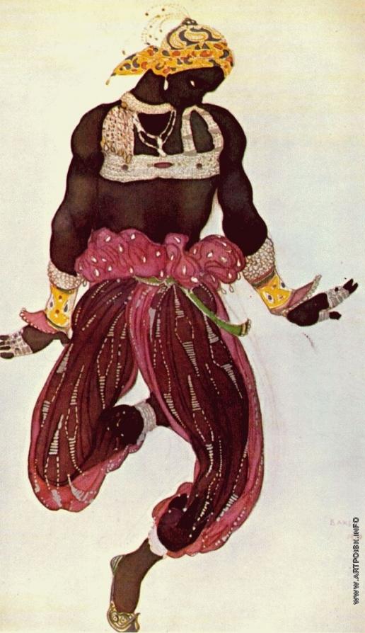 "Бакст Л. С. Эскиз костюма к балету на музыку Римского-Корсакова ""Шехерезада"". Серебряный Негр"