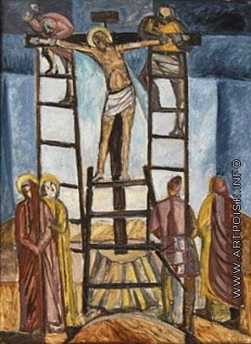 Эльконин В. Б. Пригвождение к кресту
