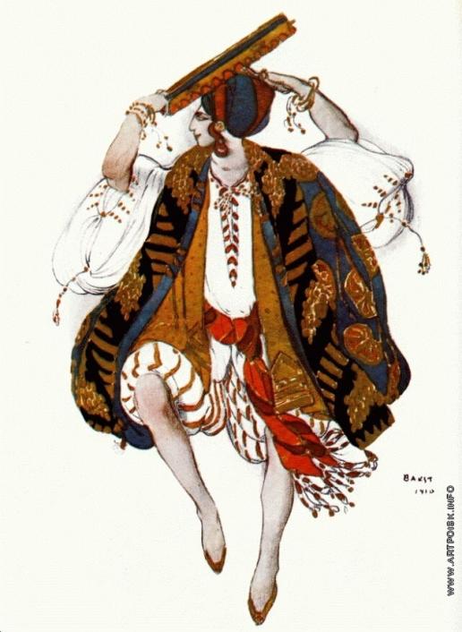 """Бакст Л. С. Эскиз костюма для еврейского танца с тамбурином к балету """"Клеопатра"""""""