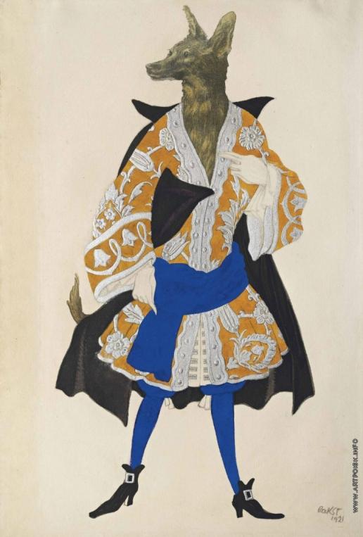 Бакст Л. С. Волк. Эскиз костюма к «Спящей красавице»