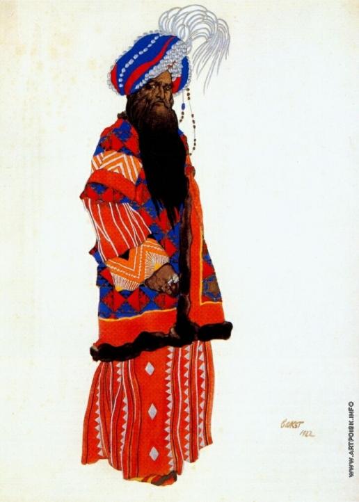 Бакст Л. С. Султан