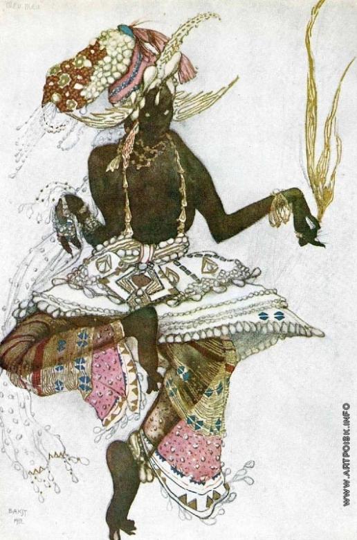 Бакст Л. С. Арабский танцор