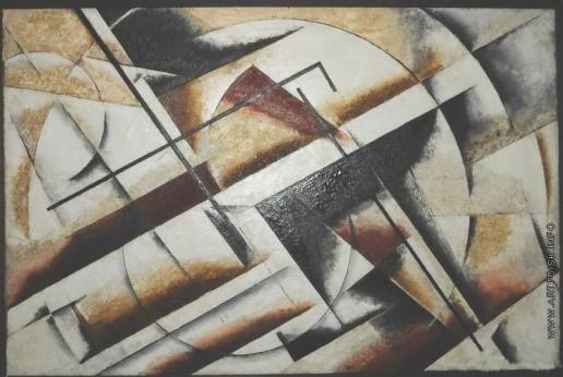 Веснин А. А. Абстрактная композиция