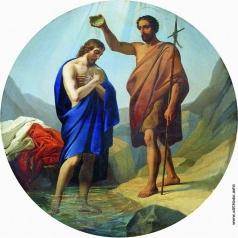 Шамшин П. М. Крещение Христа