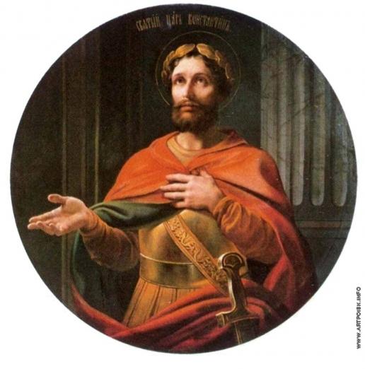 Шамшин П. М. Святой царь Константин