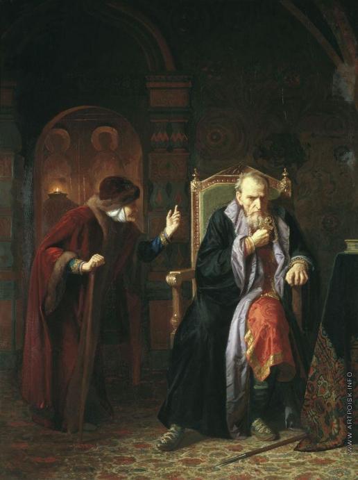 Вениг К. Б. Иван Грозный и его мамка