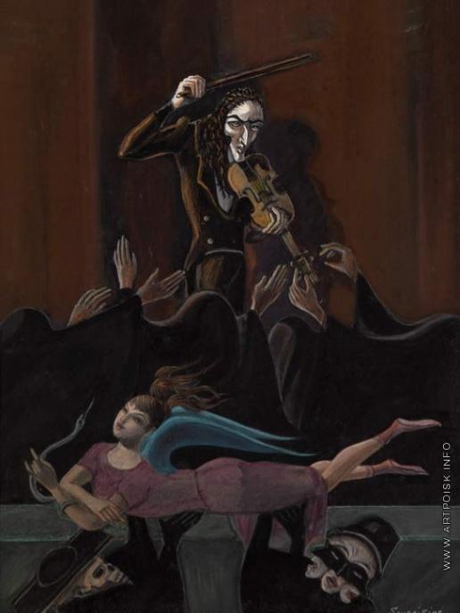 """Судейкин С. Ю. Рисунок к балету """"Паганини"""""""
