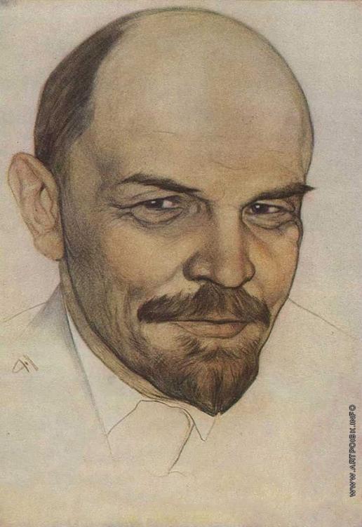 Андреев Н. А. Владимир Ильич Ленин