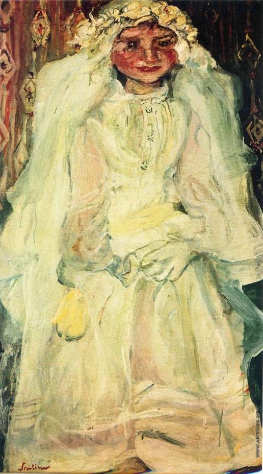 Сутин Х. С. Невеста