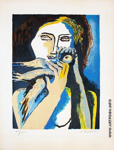 Цадкин О. А. Женщина с голубем