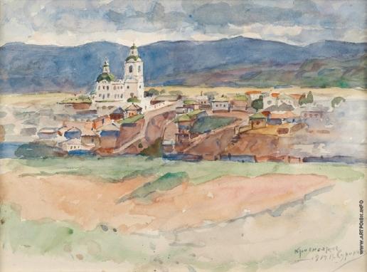 Суриков В. И. Вид на Красноярск в районе Благовещенской церкви