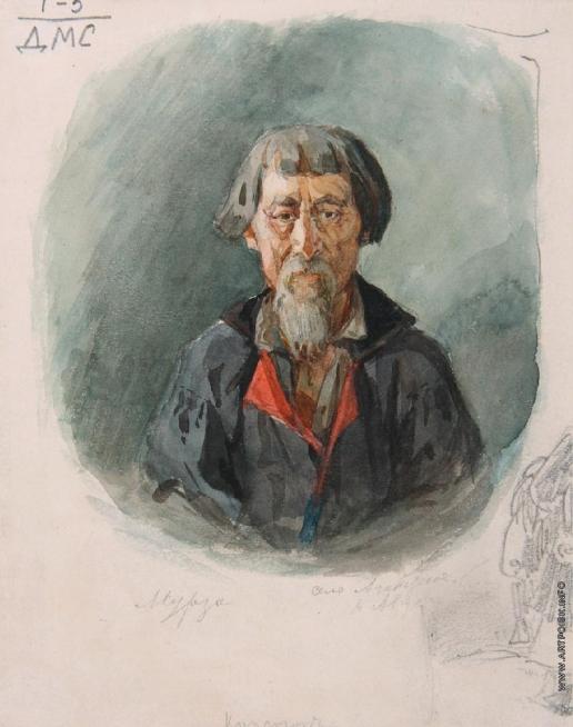 Суриков В. И. Мурза
