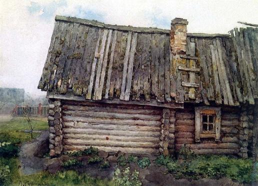 Суриков В. И. Изба