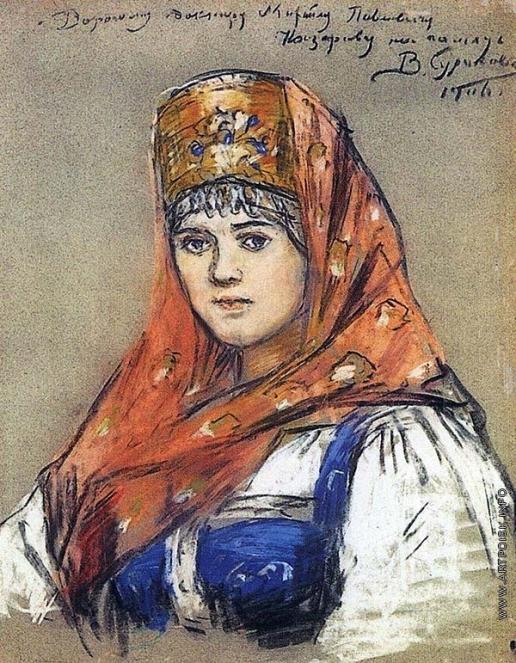 Суриков В. И. Портрет боярышни