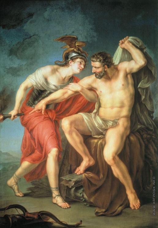 Акимов И. А. Самосожжение Геркулеса на костре в присутствии его друга Филоктета