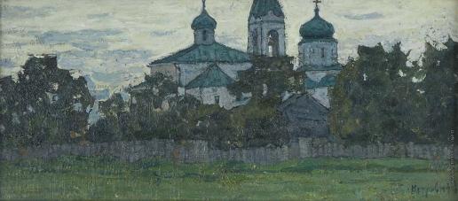 Петровичев П. И. Пейзаж с церковью
