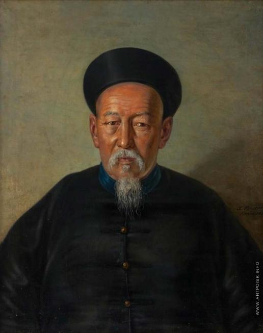 Рейхель К. Я. Портрет китайского Чиновника