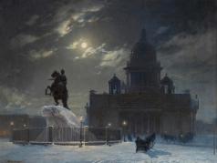 Суриков В. И. Вид памятника Петру I в Петербурге