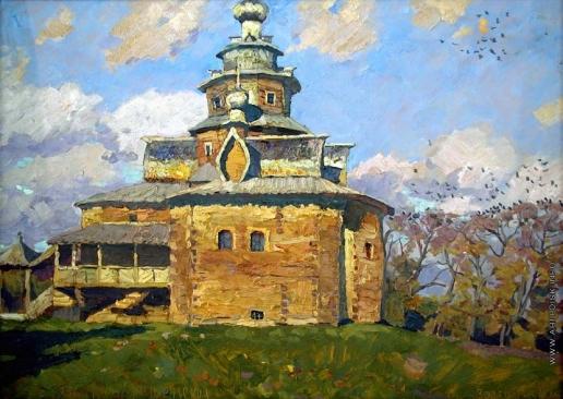 Стожаров В. Ф. Суздаль. Преображенская церковь из села Козлятьево