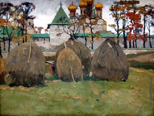 Стожаров В. Ф. У стен Ипатьевского монастыря