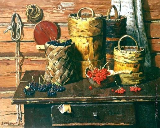Стожаров В. Ф. Туеса, чёрная и красная рябина