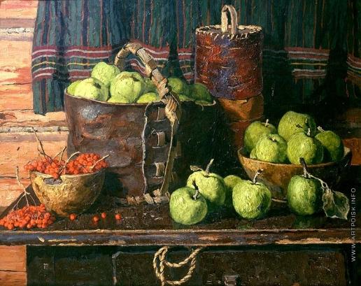 Стожаров В. Ф. Натюрморт с яблоками