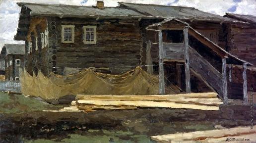 Стожаров В. Ф. Дом рыбака