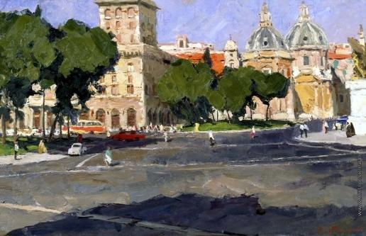 Стожаров В. Ф. Рим. Площадь Венеции