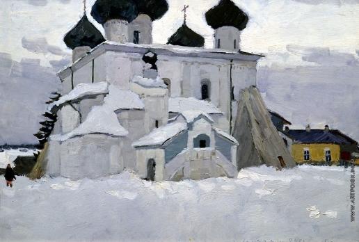 Стожаров В. Ф. Каргополь. Собор Рождества Христова
