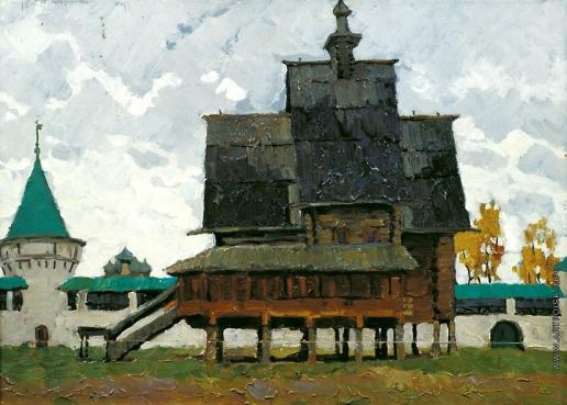 Стожаров В. Ф. Кострома. Ипатьевский монастырь. Церковь из села Спас-Вёжи