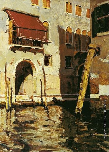 Стожаров В. Ф. Венеция. На канале