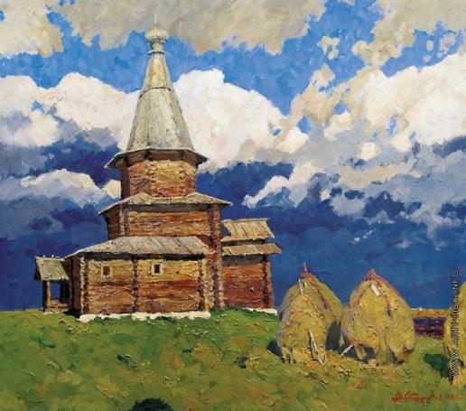 Стожаров В. Ф. Новгород. Церковь Успения из села Курицко