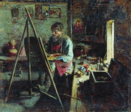 Архипов А. Е. Деревенский иконописец