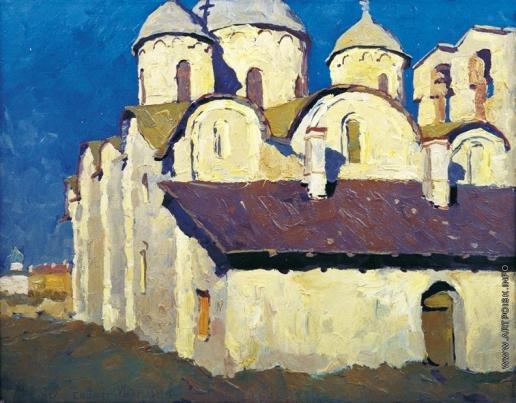 Стожаров В. Ф. Псков. Собор Иоанна Предтечи Ивановского монастыря